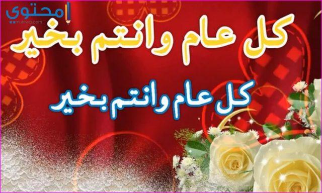 تهنئة عيد الفطر للاصدقاء