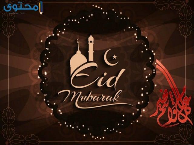 منشورات العيد فيس بوك