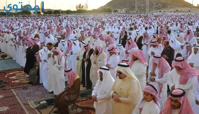 صور صلاة العيد في الدول العربية 2022 - موقع محتوى