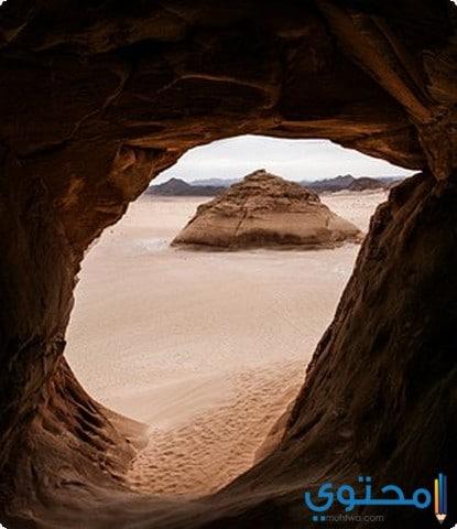 أهمية سيناء