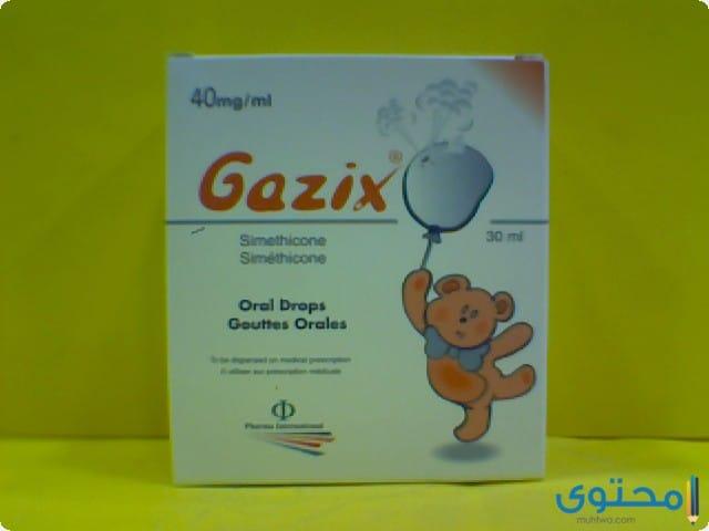 الجرعة المسموح لدواء غازكس