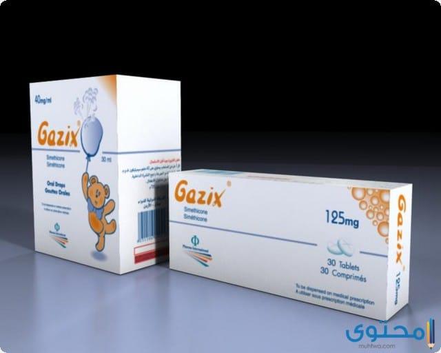 غازكس Gazix علاج أمراض المعدة عند الأطفال