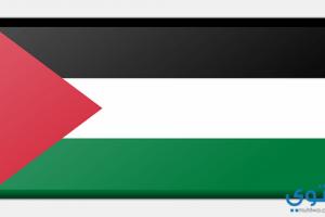 اذاعة مدرسية كاملة عن غزة