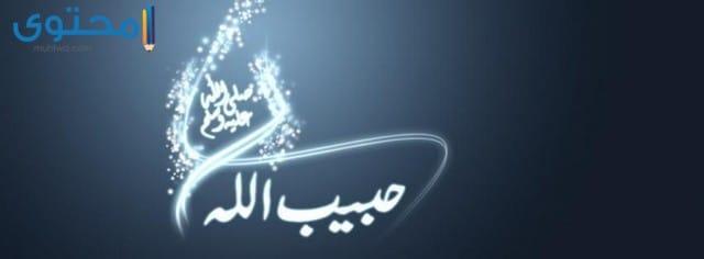غلاف اسلامي جميل