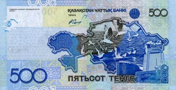 فئات عملة التنغ الكازاخستاني