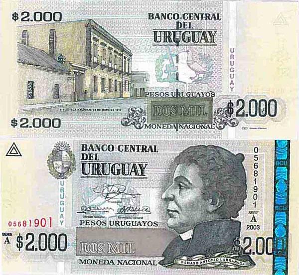 فئة ألفين بيزو أوروجواي