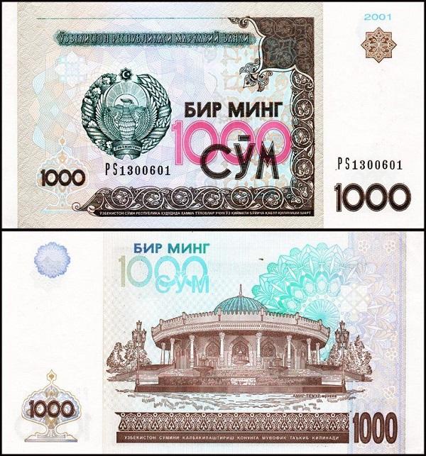 فئة الألف سوم الورقية الأوزبكية