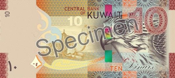 فئة العشرة دنانير الكويتية