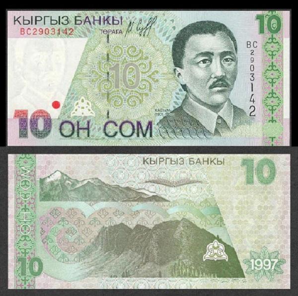 فئة العشرة سوم القرغيزي