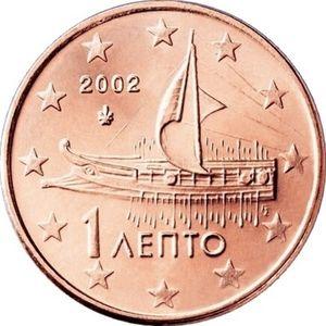 ما هي عملة اليونان