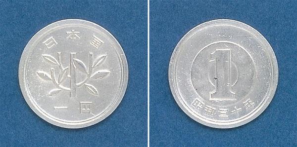 فئة الـ 1 ين