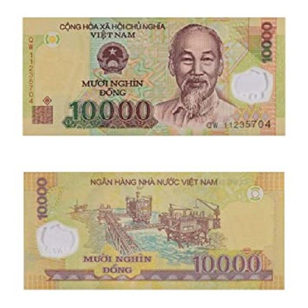 فئة الـ 10 آلاف دونج