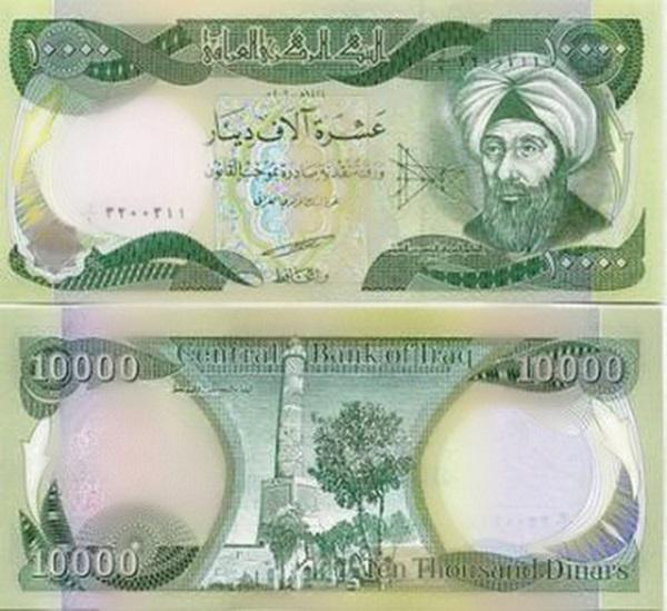 فئة الـ 10 آلاف دينار