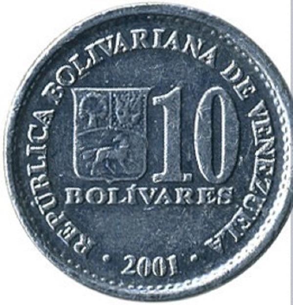 فئة الـ 10 بوليفار المعدنية