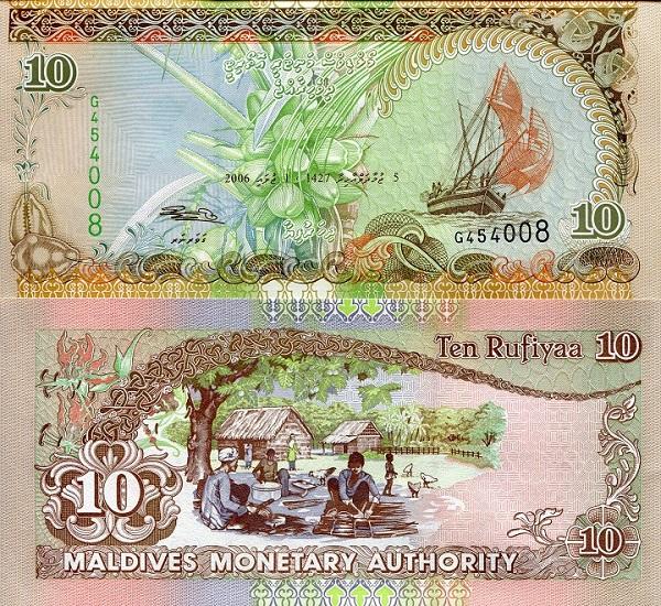 ما هو اسم عملة جزر المالديف وفئاتها المختلفة بالصور موقع محتوى
