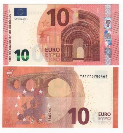فئة الـ 10 يورو