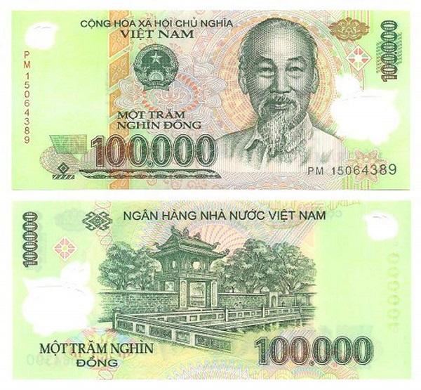 فئة الـ 100 ألف دونج