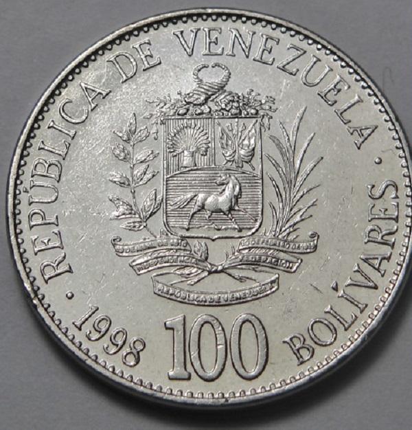 فئة الـ 100 بوليفار المعدنية