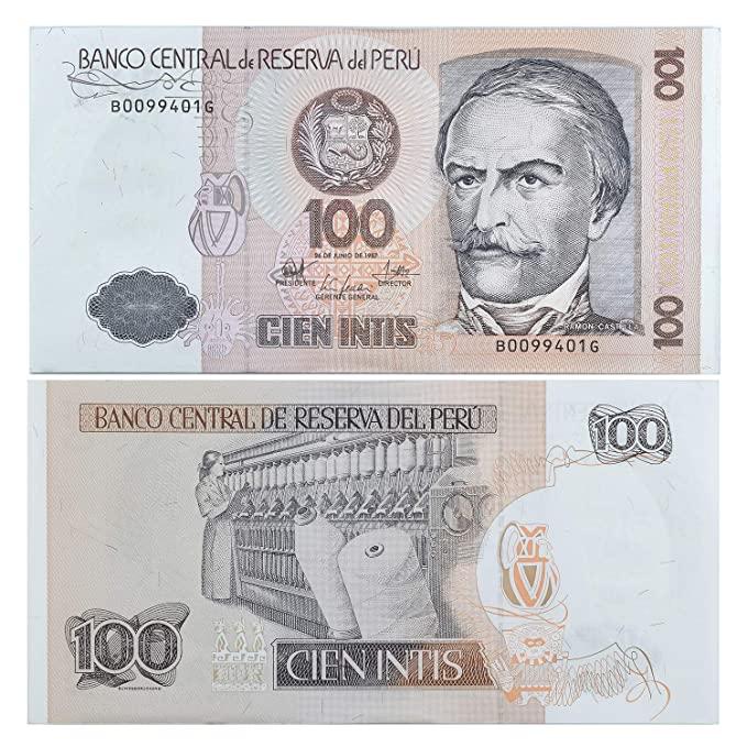 فئات عملة بيرو