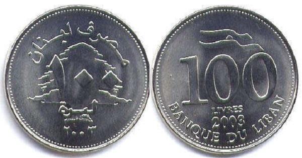 فئة الـ 100 ليرة