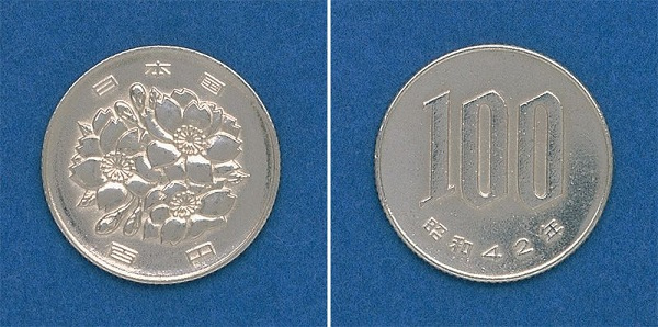 فئة الـ 100 ين
