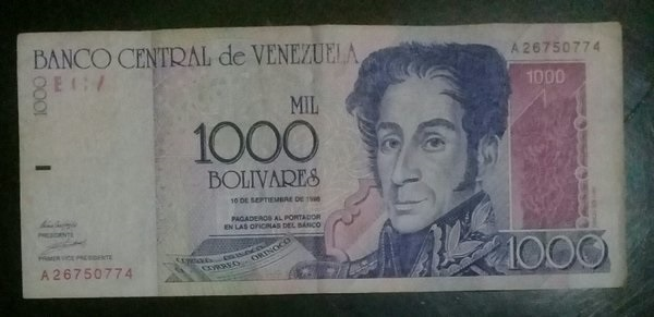 فئة الـ 1000 بوليفار