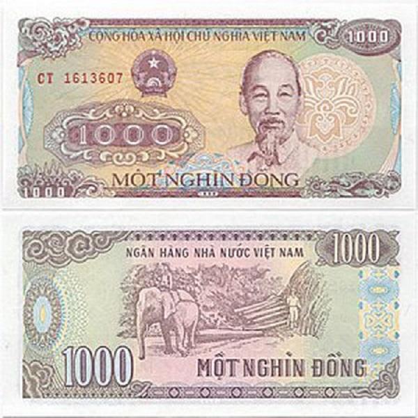 فئة الـ 1000 دونج