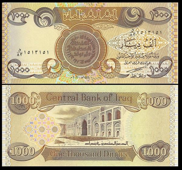 فئة الـ 1000 دينار