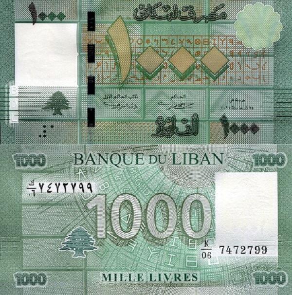 فئة الـ 1000 ليرة