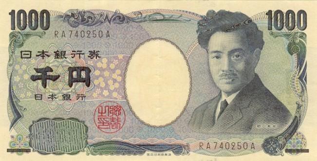 فئة الـ 1000 ين