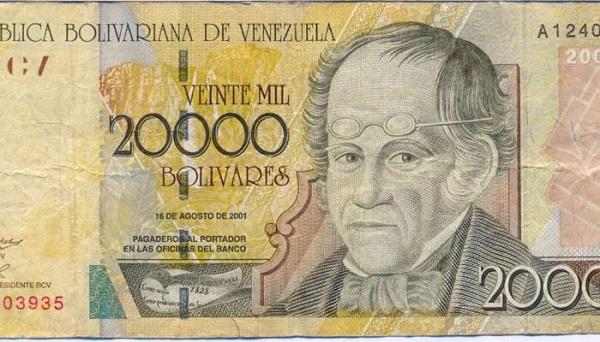 فئة الـ 20 ألف بوليفار