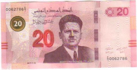 فئة الـ 20 دينار