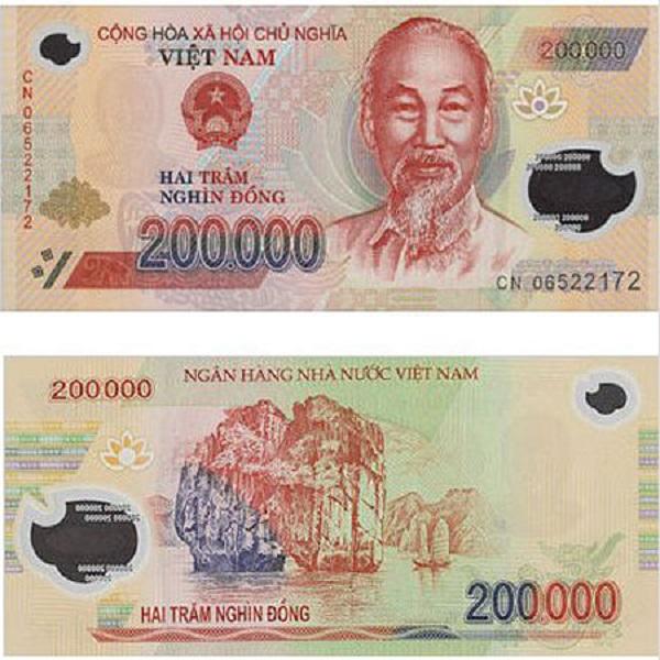 فئة الـ 200 ألف دونج