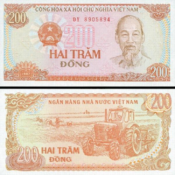 فئة الـ 200 دونج