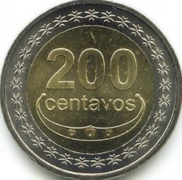 فئة الـ 200 سنتافو