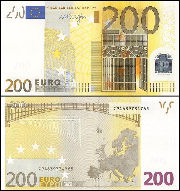 فئة الـ 200 يورو