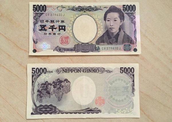 فئة الـ 5 آلاف ين