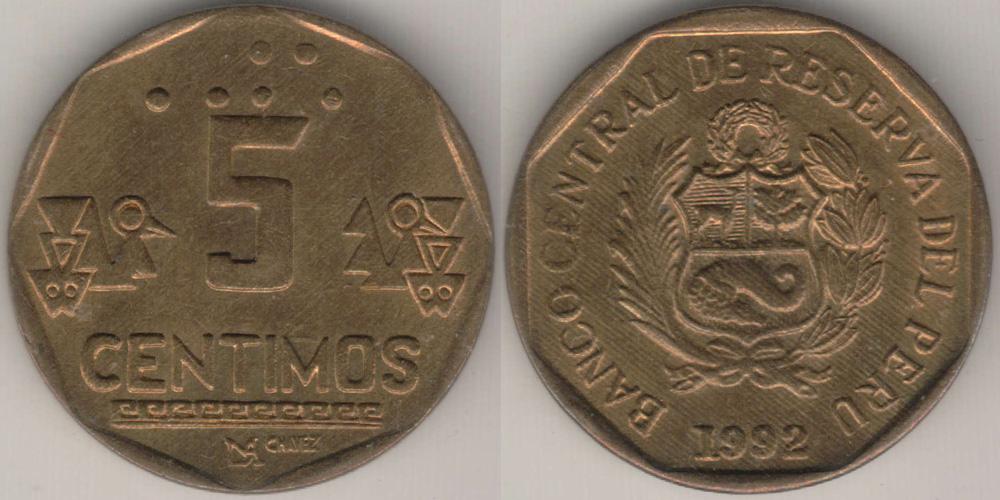 فئة الـ 5 سنت