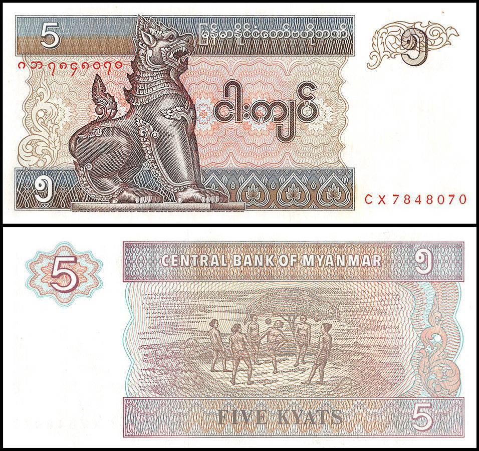 تاريخ عملة ميانمار