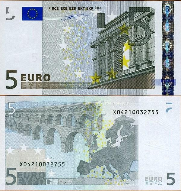 فئة الـ 5 يورو