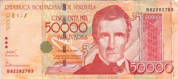 فئة الـ 50 ألف بوليفار