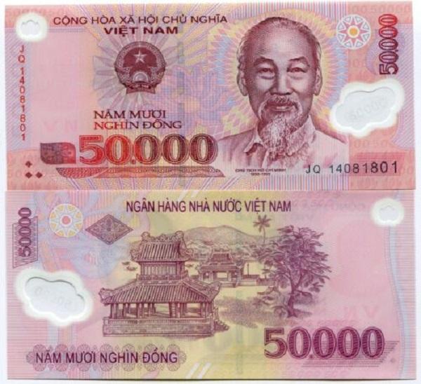 فئة الـ 50 ألف دونج