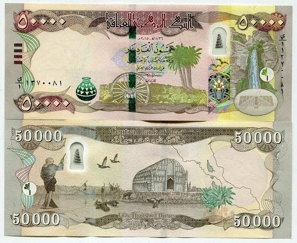 فئة الـ 50 ألف دينار
