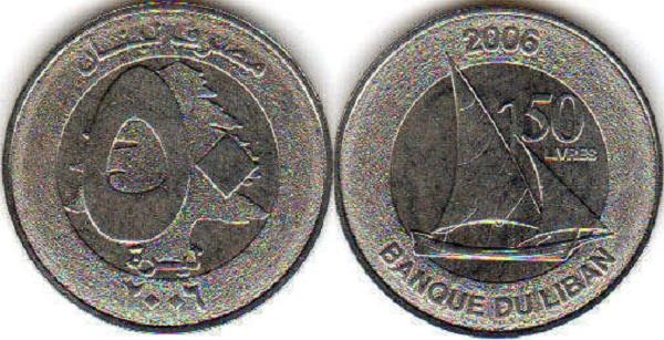 فئة الـ 50 ليرة