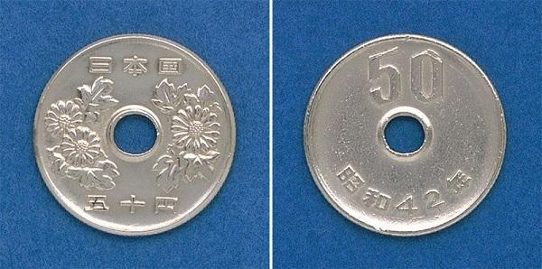 فئة الـ 50 ين