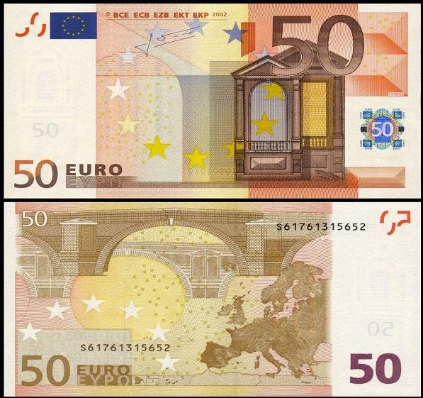 فئة الـ 50 يورو