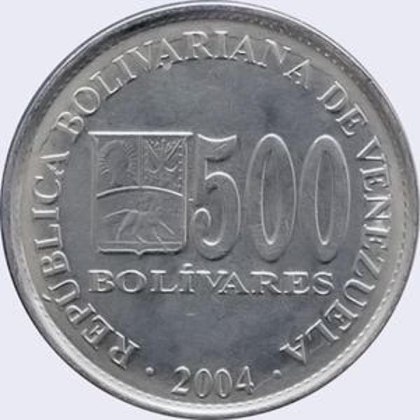 فئة الـ 500 بوليفار