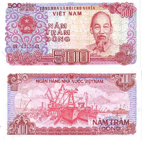 فئة الـ 500 دونج