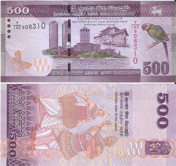 فئة الـ 500 روبية