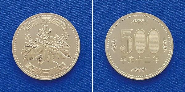 فئة الـ 500 ين